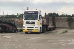 ЕвроДом: Аренда трала в Запорожье